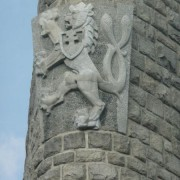 Dukla-Monument-detail-of-Czechoslovak-coat-of-arms-vhusk