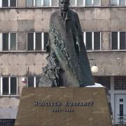 Katowice-WojciechKorfantywiki