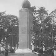 Pomnik-Bitwa-pod-Iganiami-NAC
