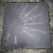 BA-Pomnik-obetiam-extremizmu-Bse---Poem-detail