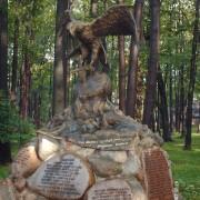 PomnikKurasZakopane