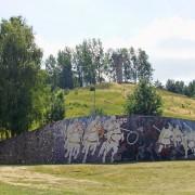 1024px-MonumentCedyniawiki